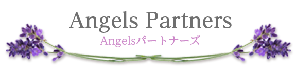 Angels Partners Angels パートナーズ